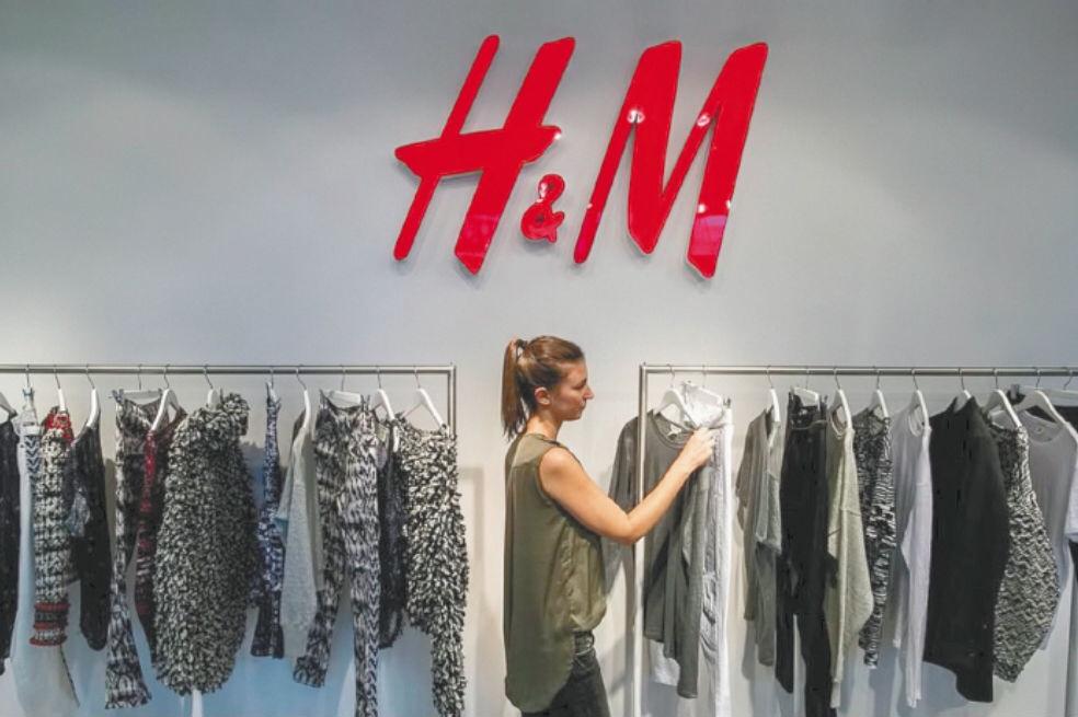Sostenibilidad: H&M hace negocio con tu ropa vieja
